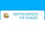 nautiko_mousio1